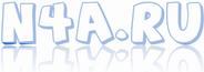 N4A — Самое интересное в сети