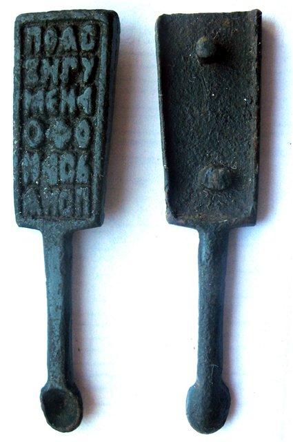 uxi1 (2)