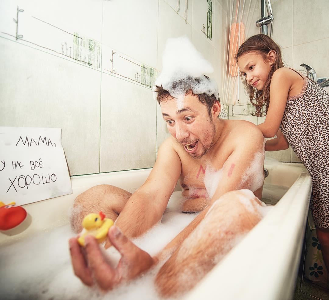 струится мамаши фото в ваной знают все